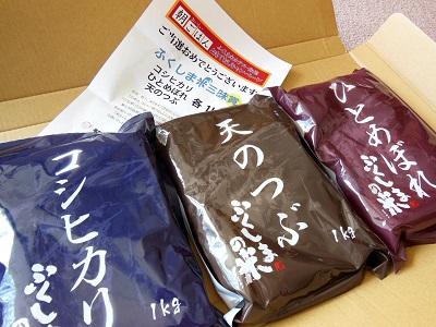 DSCN5661.JPG.jpg