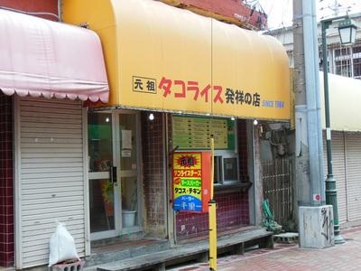 DSCN4354.JPG.jpg
