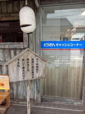 DSCN6367.JPG.jpg
