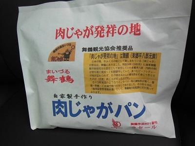 DSCN6698.JPG.jpg